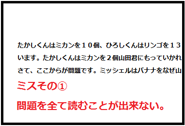 f:id:kanos321:20160427192836p:plain