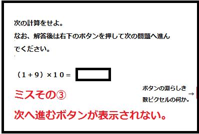 f:id:kanos321:20160427192855p:plain