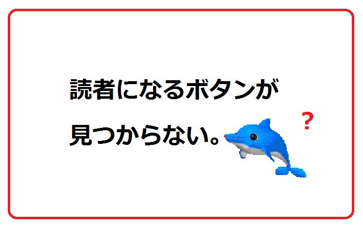 f:id:kanos321:20160610171544p:plain
