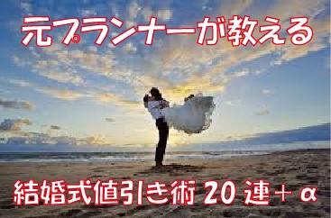 f:id:kanos321:20160709092721j:plain