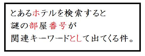 f:id:kanos321:20160721183624p:plain
