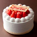 ホテルニューオータニ クリスマスケーキ