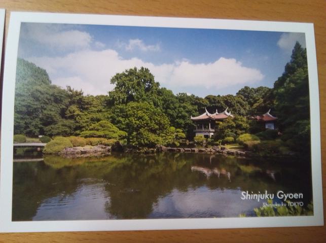新宿御苑のポストカード