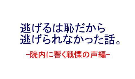 f:id:kanos321:20161201130947p:plain