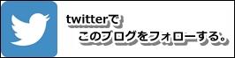 f:id:kanos321:20180204221117j:plain