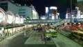 [渋谷][夜]