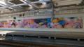 [新宿]西武新宿駅のプリキュアポスター