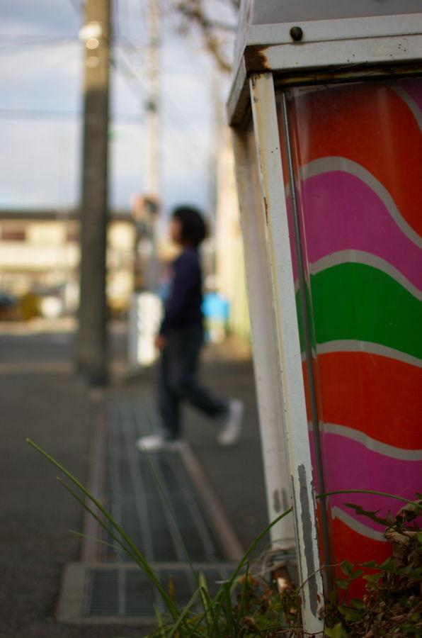 [東京][看板]