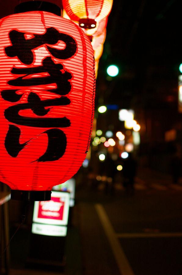 [東京][提灯][夜]