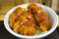 [食事][渋谷]かつやのマグロカツ丼