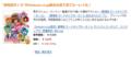 [Amazon]鬼才ミシェル・ゴンドリー監督が3Dで描いた痛快アクション