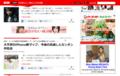 Chromeで見ると表示される動画広告
