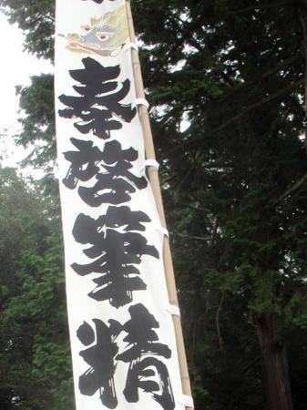 f:id:kanototori:20081201231557j:image