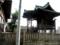 大歳神社(呉市海岸一丁目)
