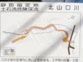 [地図]行森川支川