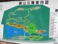 [地図]鏡山公園案内図