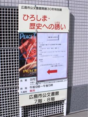f:id:kanototori:20090309165913j:image