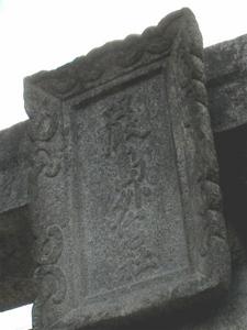 f:id:kanototori:20090329001219j:image