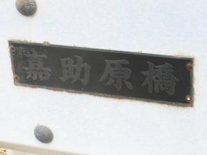 f:id:kanototori:20090502220111j:image