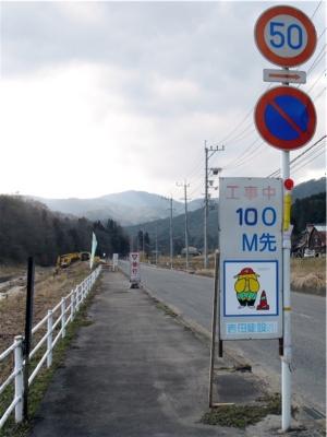 f:id:kanototori:20090506234658j:image