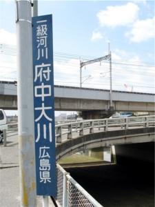 f:id:kanototori:20090529004837j:image