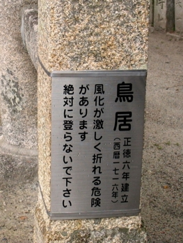 f:id:kanototori:20090803220345j:image
