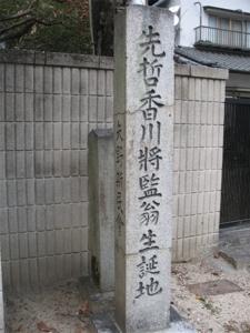 f:id:kanototori:20090825001404j:image