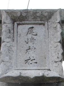 f:id:kanototori:20090826123612j:image