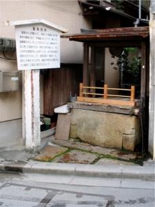 f:id:kanototori:20090830001509j:image