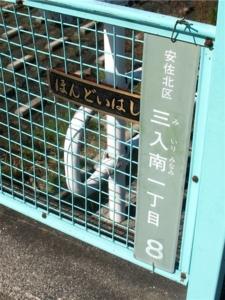 f:id:kanototori:20090908001426j:image