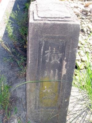 f:id:kanototori:20090908233308j:image
