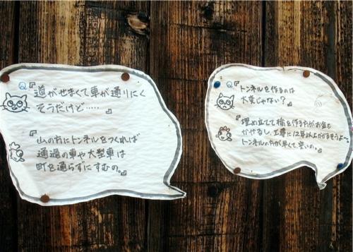 f:id:kanototori:20090916232441j:image