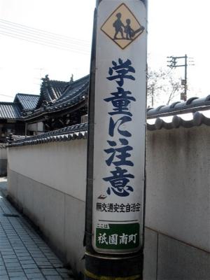 f:id:kanototori:20090916232458j:image