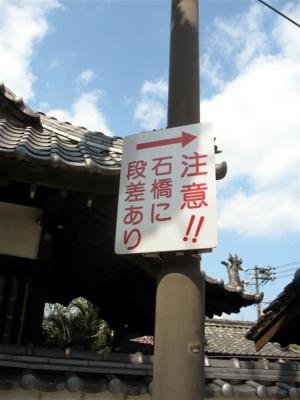 f:id:kanototori:20090916232503j:image