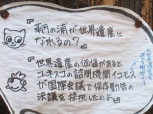 f:id:kanototori:20090918004431j:image