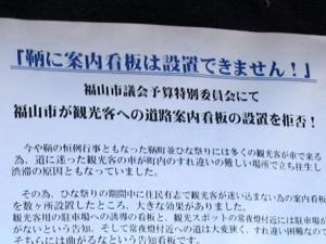 f:id:kanototori:20090918004433j:image