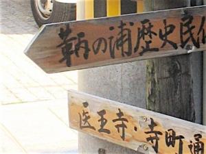 f:id:kanototori:20090918234443j:image