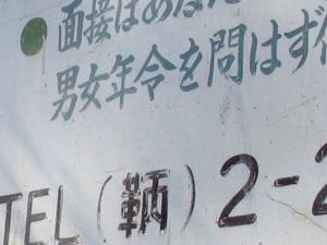 f:id:kanototori:20090918234444j:image