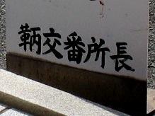 f:id:kanototori:20090918234445j:image