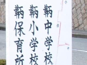 f:id:kanototori:20090918234446j:image