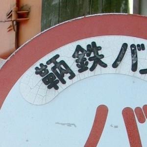 f:id:kanototori:20090919234810j:image