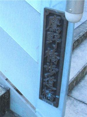 f:id:kanototori:20091029212845j:image