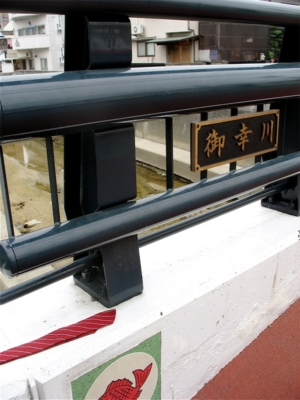 f:id:kanototori:20100110000858j:image