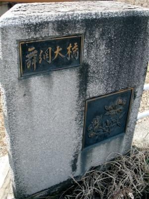 f:id:kanototori:20100114235919j:image