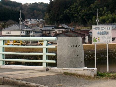f:id:kanototori:20100119221857j:image