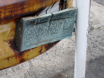 f:id:kanototori:20100123224434j:image