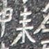 f:id:kanototori:20100401220528j:image