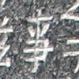 f:id:kanototori:20100401220529j:image