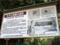 丸子山墳墓群説明板