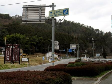 f:id:kanototori:20100523015903j:image